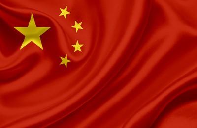 thumbnail-China: Van Confusius tot Corona