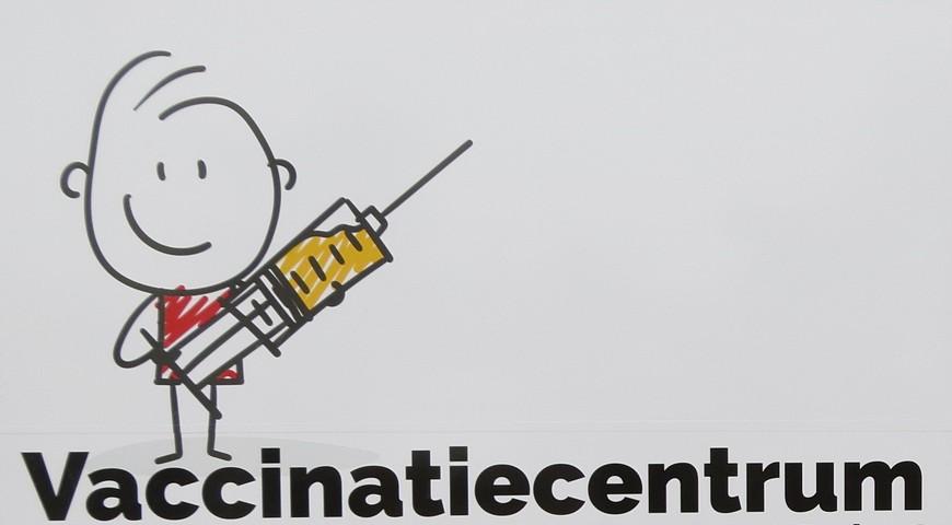 thumbnail-12- tot 15-jarigen moeten bij vaccinatie vergezeld zijn van een ouder